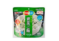 長期保存食(青菜ご飯)の写真