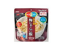 長期保存食(わかめご飯)の写真