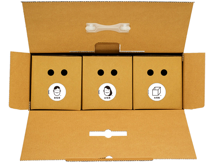 防災備蓄セットbibo(ビーボ)の組み合わせイメージ